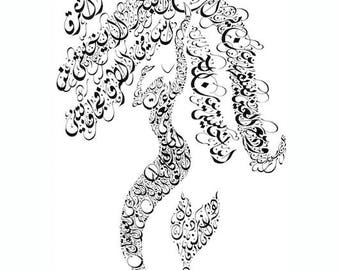 Arabian Mermaid - Arabic Calligraphy - Arabic Poetry - Fayrouz Calligraphy - Arabic Art - Fairuz - Mermaid Calligraphy - Arabic Gift