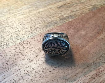 "Intricate Sterling Silver Ring Handmade in Egypt, Arabic Calligraphy - ""Fallahu Khairu Hafizan"" - God is the Best Protect. Size 9."