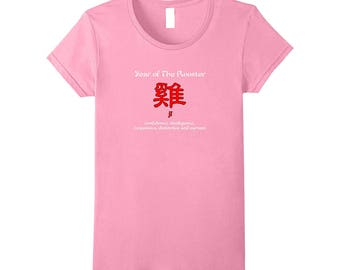 Year of The Rooster Chinese Zodiac T-Shirt for those who born in 1933, 1945, 1957, 1969, 1981, 1993, 2005, 2017
