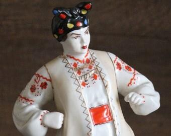 Porcelain Figurine USSR Odarka, Karas and Odarka, Kiev Porcelain Manufacture,Soviet Vintage ussr