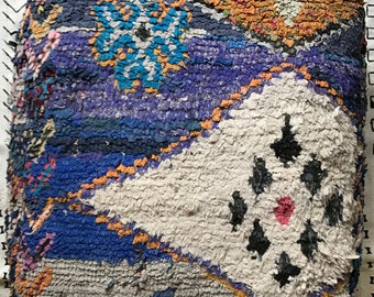 Vintage Boucherouite Floor Pouf
