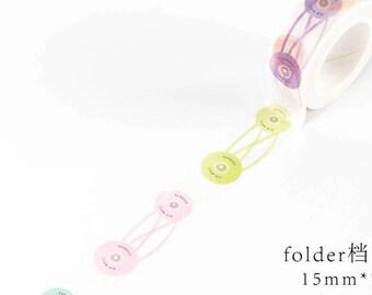 Folder Masking Tape • String Tie Washi Tape (JD-292)
