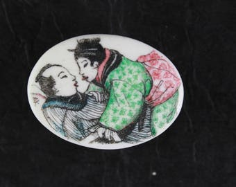 Button Shunga 2