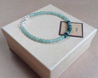 Aventurine Bracelet, Emerald Bracelet, Aventurine & Emerald Bracelet, Green Bracelet, Gemstone Bracelet, May Birthstone