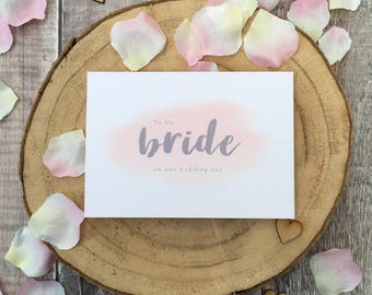 To My Bride On Our Wedding Day Card, Bride Card, Bride Wedding Day Card
