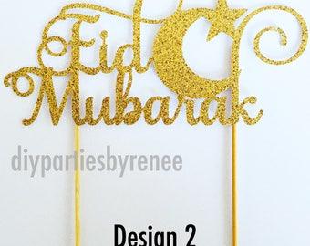 Eid Mubarak Cake Topper - Assorted Colours - Eid Celebration - Eid Mubarak - Eid Party - Eid Topper - Eid Cake - Ramadan Cake Topper - Musli