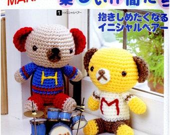 37 Amigurumi patterns - crochet toys patterns - japanese amigurumi ebook - toy pattern - PDF - instant download - digital download