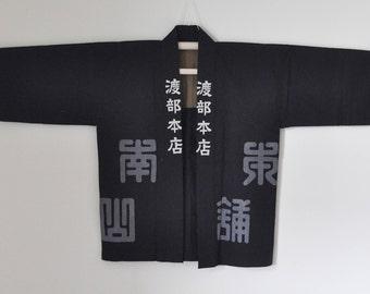 vintage Japanese indigo dyed hanten kimono, soy sauce shop worker's uniform, haori jacket, kimono cardigan, hanten boro, cotton canvas