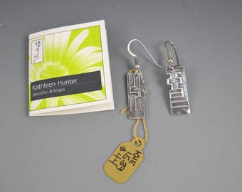Precious Metal Clay (PMC) Fine Silver Geometric Design Delicate Dangle Earrings KHE1539 with Sterling French Ear Wires