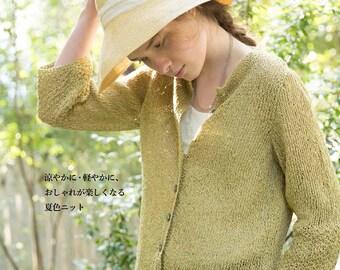 Lets Knit Series 2017 - Knitting Europe Spring Summer - Japanese Craft Book - Knitting Patterns - Crochet Patterns - Japanese ebook - PDF