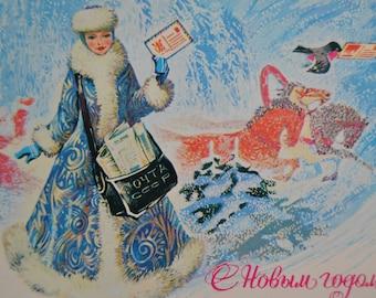 Vintage soviet postcard, New Year/Christmas retro postcard, Snegurochka, Russian horses, Christmas postcard, Winter illustration