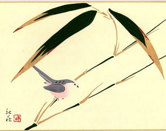 "Japanese handwitten drawing, Kato Shuzo, ""Bamboo grass"""