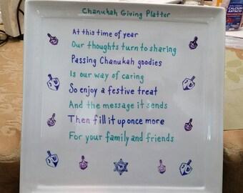 Chanukah Giving Plate,  Hanukkah Sharing Plate,