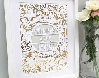 Golden anniverary gift, 50th anniversary gift, framed anniversary gift, anniversary papercut, paper anniversary, unique anniversary gift