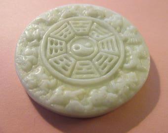 "Chinese White Jade Animal Zodiac-Bagua-I Ching-Yin Yang Pendant, 2"""