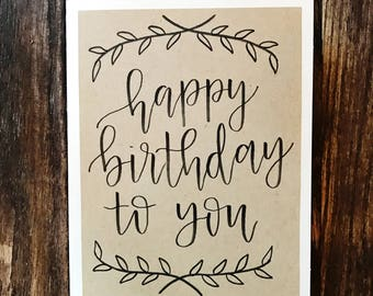 Set of 5 Happy Birthday Greeting Cards with Kraft Paper Overlay - Happy Birthday to You with Wreath - Hand Lettered Calligraphy