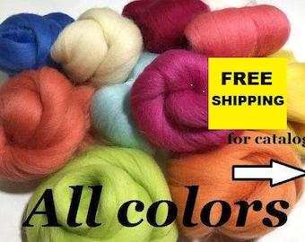 Free shipping Wool felt, 5 grX20 Color 100gr, felt wool, needle felt, toys felt, craft supplies, felted wool, felt balls, felt wool