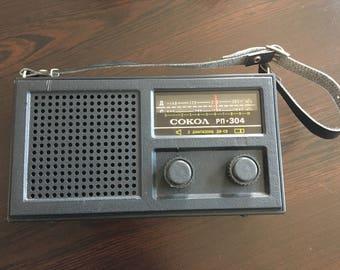 Vintage radio,  Radio SOKOL, Portable radio transistor, Transistor radio, Old radio, Collectibles
