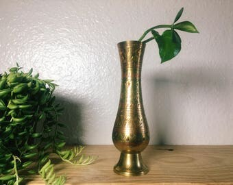Brass Vase, Etched Propagation Station, Made in India