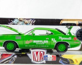 Super Rare M2 Machines Auto Drags 1971 Plymouth Cuda 440 1/24 Diecast Car