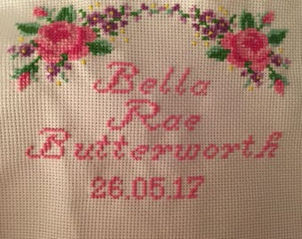 New baby cross stitch picture with or without frame