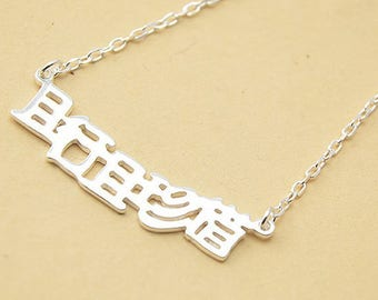 Necklace in 925 Silver with Chinese signs