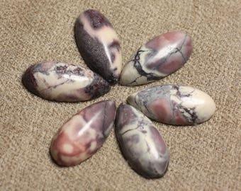 1pc - Cabochon stone - Jasper drop 25x12mm 4558550011503 porcelain