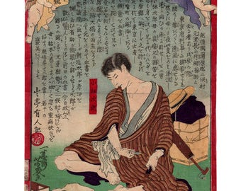 Blood petition (Utagawa Yoshiiku) N.1 ukiyo-e woodblock print