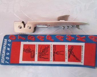 Vintage Opener, Combined opener,Bottle opener, Can opener, Corkscrew, Knife blade, Vintage kitchen tool, Steel opener,Vintage barware