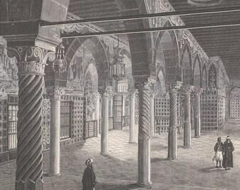 Algeria 1877, Gallery In Front Of Kiosk Or Housing Of Bey El Hadj Ahmed, Old Antique Vintage Engraving Art Print, Interior, Colonnade, Segem