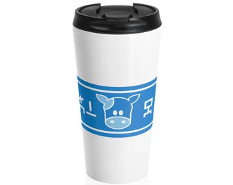 Lon Lon Milk // The Legend of Zelda // Ocarina of Time // Lon Lon Ranch // Hyrule // Stainless Steel Travel Mug