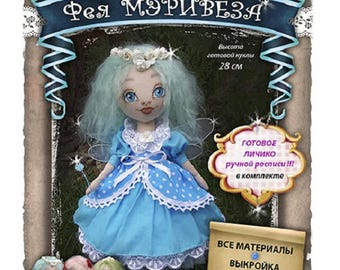 """Sewing kit """"Fairy Mariwasa"""""""