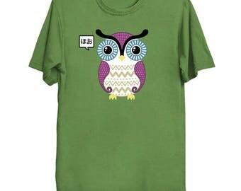 Cute owl - Owl T-Shirt - Cute owl Shirt - Kawaii owl Tee