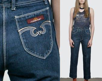 SALE - 80s Jordache Jeans