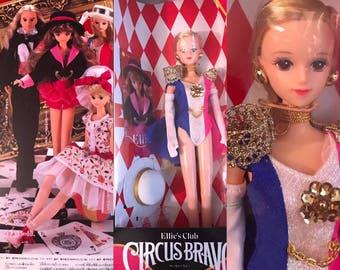 Vintage Japan Takara Licca Rare Circus Lina Jenny doll
