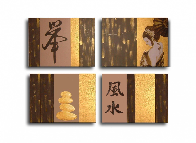 tableau toile geisha marron dor beige asiatique zen chinois. Black Bedroom Furniture Sets. Home Design Ideas