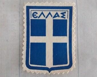Non Washable Vintage 3.1 Sew On Hellas Greece Patch, Satin on Felt, Greek Coat of Arms Applique, Greece Travel Souvenir Collectible