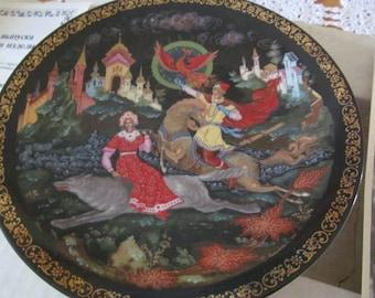 Bradex Russian Fairytale/ Legends Plates Princess Elena and Ivan