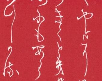 32356-26 Red Modern Writing, Half Moon Modern by Moda