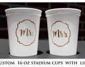 Custom Stadium Cups- Summer