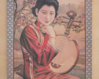 Vintage Poster, Chinese Advertising, Pin-Up Girl, Pre - WW II, Paper Ephemeral, Collectable, Fashion