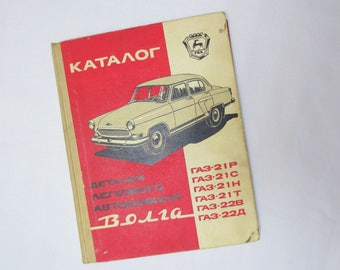 Volga GAZ-21 Workshop Manual 1971 Vintage Autobook,1960s motoring,service manual,classic car,repair guide,vehicle maintenance,vintage car