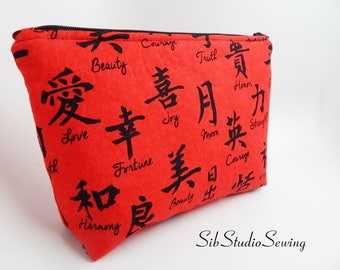 Chinese Characters Bag, 9 x 6 x 2 inches, Easy Clean Vinyl Lined, Zipper Closure, Padded, Chinese Character Cosmetic Bag, Asian Letters Bag