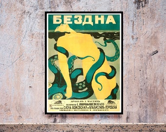 Reprint of an Old Russian 1917 Film  Poster