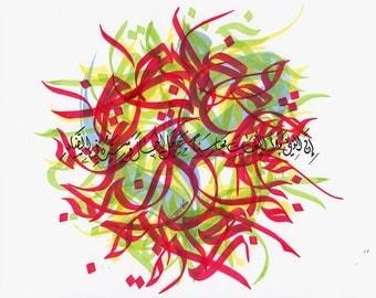 "Arabic Lettering - 11"" x 14"""