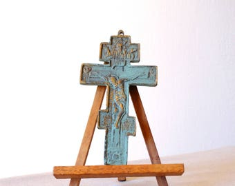 Large Brass Cross, Altar Cross, Crucifixion Of Jesus, Wall Hanging Cross, Catholic Cross, Christian Cross, Cross Wall Decor, Orthodox Cross,