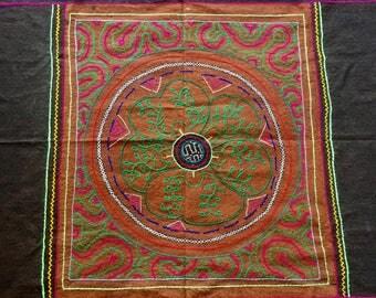 Shipibo altar cloth