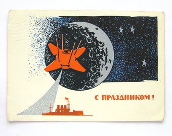 Glory to October, Used Postcard, Space, October Revolution, Soviet Union Vintage Postcard, USSR, Illustration, Kominarets, 1966