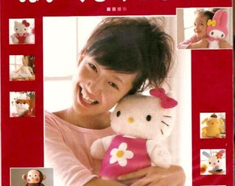 "24 SEWING HELLO KITTY Pattern-""Character,s Doll""-Japanese Craft E-Book #239.Instant Download Pdf file."