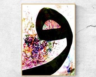 Arabic calligraphy wall art, Printable Arabic art, Arabic calligraphy art, Islamic art print, Digital download art, Islamic calligraphy art